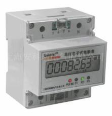 廠家直銷DTSF1352照明箱專用電能表-安科瑞吳海英