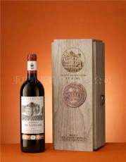 歌兰酒庄红葡萄酒