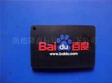紡大社區PVC吊牌 軟膠商標