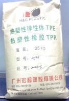 供应耐候性TPR 挤出级TPR塑胶原料