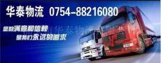 A汕头到桂林专线B汕头到桂林物流公司C汕头至桂林货运