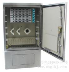 光缆交接箱 光纤交接箱 优质优价