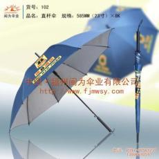 福建廣告傘 太陽傘 福州廣告傘 太陽傘