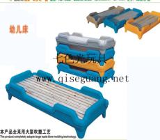 山東幼兒園床 濟南七色光幼兒園椅子 幼兒園塑料床