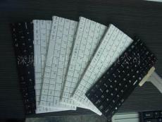 7寸筆記本鍵盤