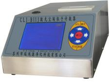 CLJ-BIIJ型不锈钢斜面交直流两用式尘埃粒子计数器