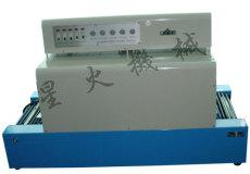 飲料收縮機-湖南BS系列遠紅外熱收縮包裝機
