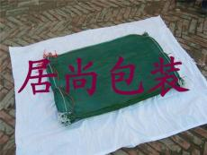 編織袋 蛇皮袋