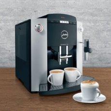 优瑞F50C 中文显示全自动咖啡机 办公室型