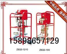 矿用ZBQS-15/6煤矿用气动双液注浆泵
