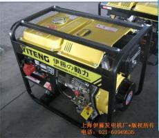 便携三相5kw小型柴油发电机 上海发电机厂家