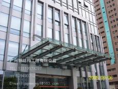 廣州遮陽蓬 玻璃棚 玻璃房 鋼結構 雨蓬 遮陽篷 帳篷