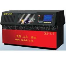 CRS-815高壓共軌試驗臺