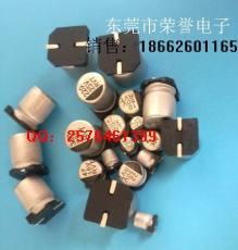 SDM電解電容型號 榮譽牌電解電容