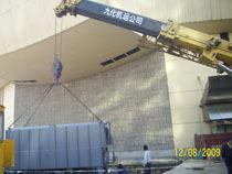 天津市凱龍起重搬遷運輸公司