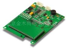 ARM7同轴电缆非接触智能IC卡读卡模块