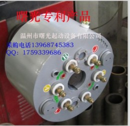 供应YR系列电机软起器 频敏变阻器 无刷变阻器