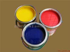 供應UV金屬/玻璃發泡油墨