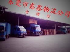 東莞厚街物流公司