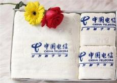 东莞生产礼品毛巾浴巾