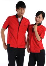斜纹红色短袖涤棉工作服WY511-001