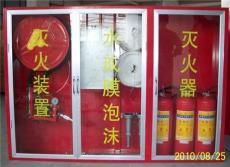 隧道消防灭火水成膜泡沫栓箱