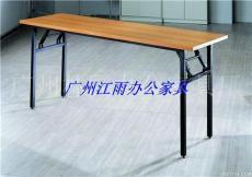 广东折叠桌 订做折叠桌 广州林匠折叠桌