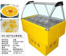 冰粥机/北京冰粥机/冰粥机价格