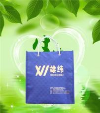 訂作廣州國際LED展專用環保袋