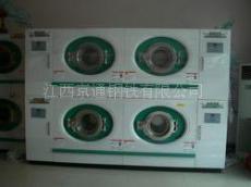 三门峡小型干洗店加盟 三门峡小型干洗机的价格