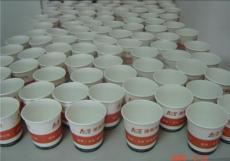 潮州专业生产纸杯---送货上门