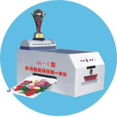 紡織品印刷 實惠耐用的數碼印刷機