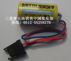 三菱電池 Mitsubishi ER17330V/3.6V