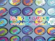 激光印刷 激光商标 激光标贴