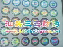 电码标签 电码标志 激光标