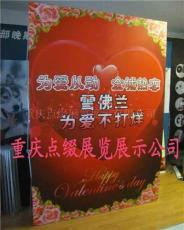 拉网展架价格低----重庆市广告信息