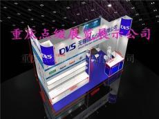 便攜式展具 拉網展架價格低--重慶市廣告信