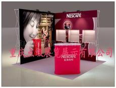 重庆展览制作 展位设计搭建 广告行信息