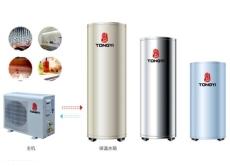 同益分體式空氣能熱水器