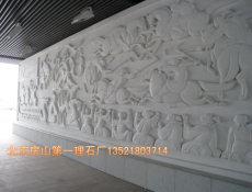汉白玉浮雕青石浮雕汉白玉人物雕刻风景浮雕壁画