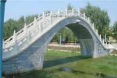 汉白玉桥汉白玉石拱桥汉白玉多拱桥石拱桥
