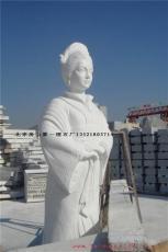 蘇三漢白玉雕像漢白玉人物雕像漢