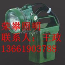 上海荣攀照明 IW5100GF 便携式防爆强光工作灯
