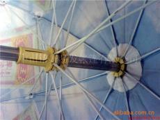 防风太阳伞批发