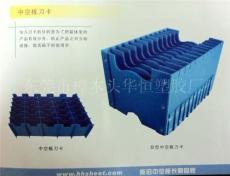 华恒万通板厂 塑料万通板 优质万通板