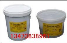 供应自流平型双组份聚硫密封胶 聚氨酯嵌缝密封膏