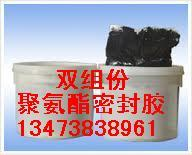 供应双组份聚氨酯密封膏 PU密封胶 建筑防水胶