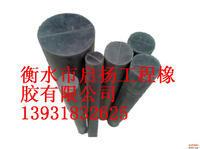 供應氯丁橡膠棒 氯丁橡膠棒生產廠家 河北橡膠棒價格