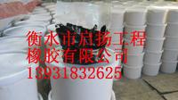 供應聚氨酯建筑密封膠
