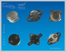 KSD301溫控器-自動